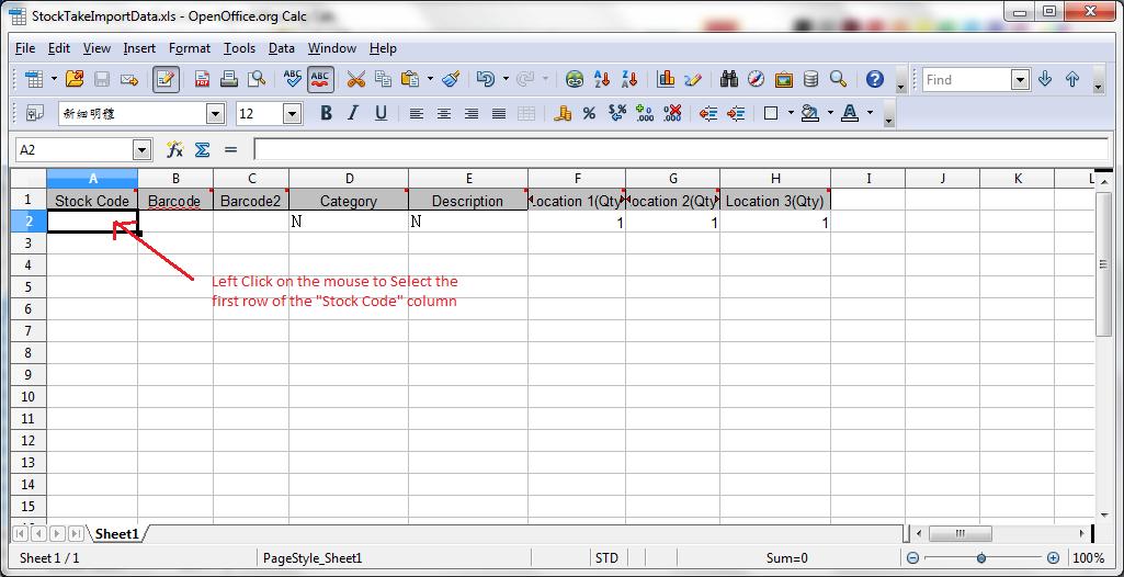 Mobile POS Import File Format MIGRATED HELPWAVELETBIZ – Stock List Format